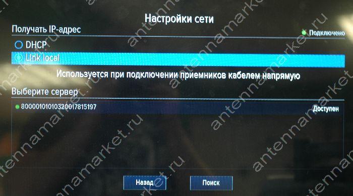 триколор сервер занят договор образовательного кредита